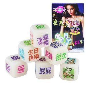 增加情趣的方法-情趣骰子