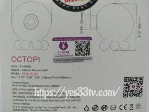 小章魚正版原廠防偽標籤