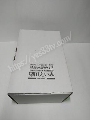NPG名器證明 NO.12深田詠美名器白色盒子圖片